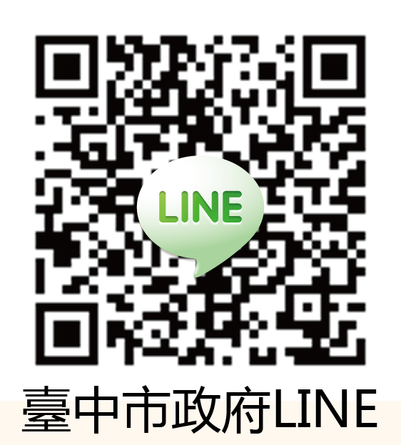 LINE-taichung1.png